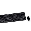 Teclado + Rato Basic Wired USB
